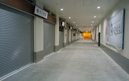 豊洲新市場場内関連棟
