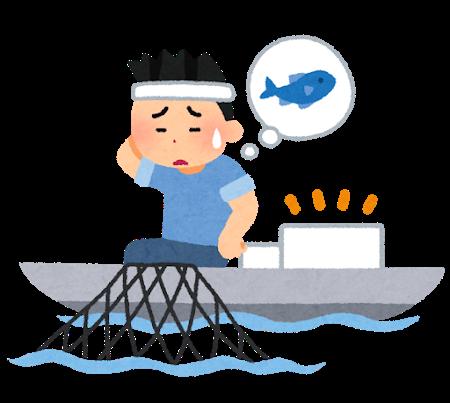 不漁に悩む漁師