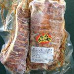 豚バラ炙り焼き