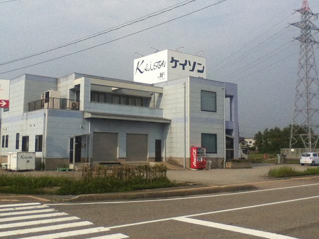 西京漬を作っている加工場