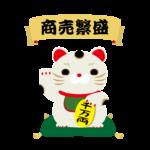 来店動機を作る名物料理を簡単仕入で!~ジャンボシリーズ~